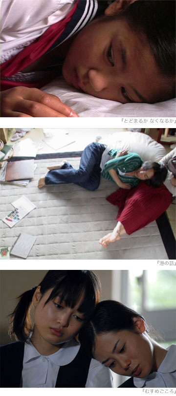mirai_report05.jpg